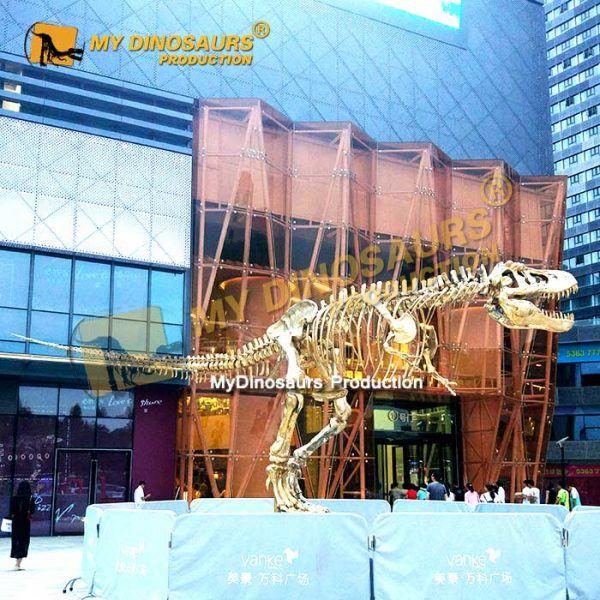 Gild T rex skeleton
