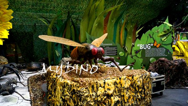 animatronic big fly