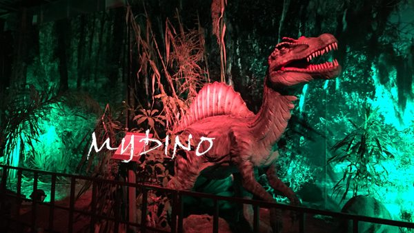 animatronic dinosaur usage museum