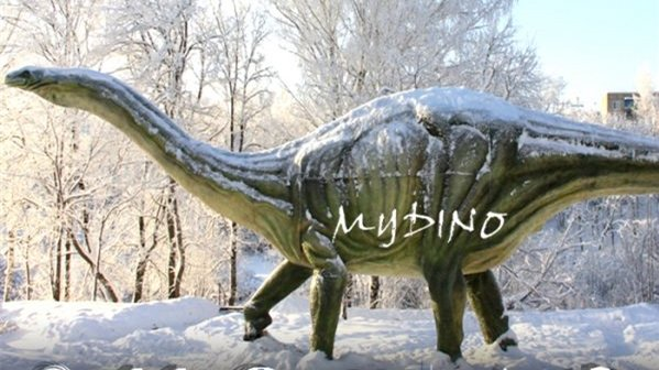 animatronic dinosaur usage park winter snow