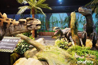 feature animatronic dinosaur