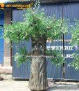 3M animatronic tree